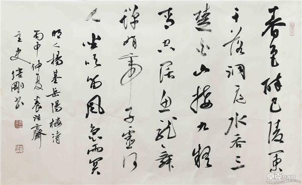 明人 、杨基、岳阳楼诗